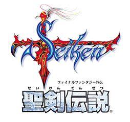 「聖剣伝説 -ファイナルファンタジー外伝-」の配信が本日スタート。3Dでリメイクされたあの名作がPS Vitaとスマホで蘇る - 4Gamer.net