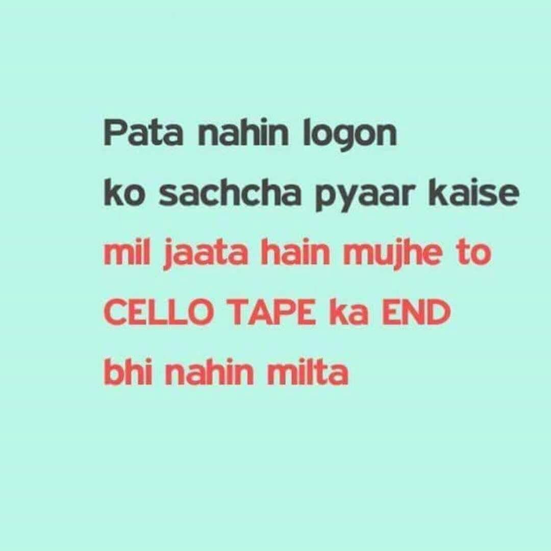 Exavtlyyy Ajj Kal Yae Hal Hai Mera Sarcastic Quotes Funny Fun Quotes Funny Cute Funny Quotes