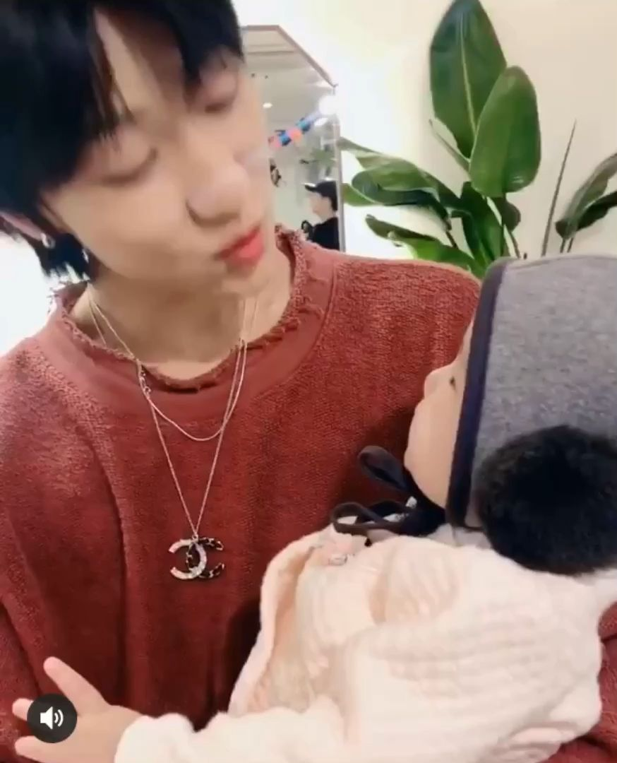 Minghao and baby