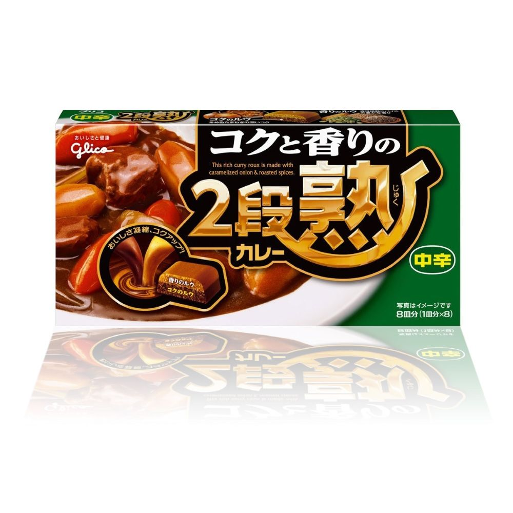 Top 5 Curry In Japan Curry Sauce Curry Glico