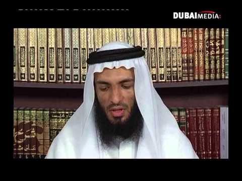تفسير القرآن سورة القلم الجزء 4 Youtube Places To Visit Music