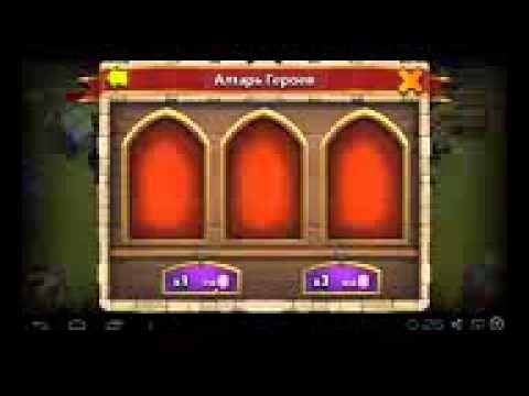 undelstimb • Blog Archive • Castle clash hack tool activation key