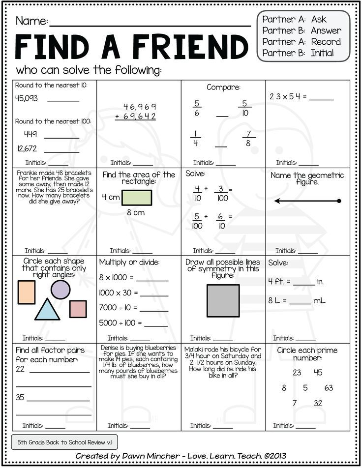 Back to School Math Activities | 5th Grade (4th Grade Review ...