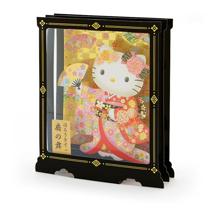Details about hello kitty cherry blossom fan dance