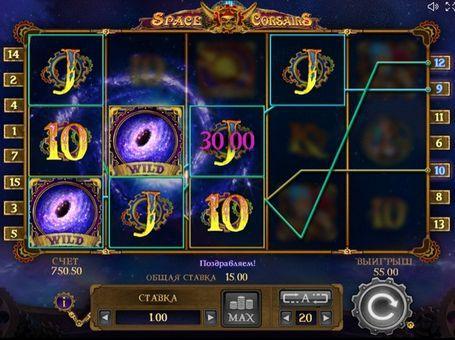 · Играйте бесплатно в демо игрового автомата Space Corsairs без регистрации на этой странице.Скрытые параметры слота, вероятности, частота бонусов и отзыв тестера.5/5.