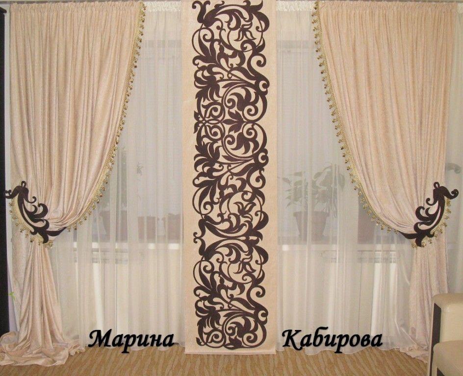 Cortinas pinterest cortinas cortinas for Cortinas marroquies