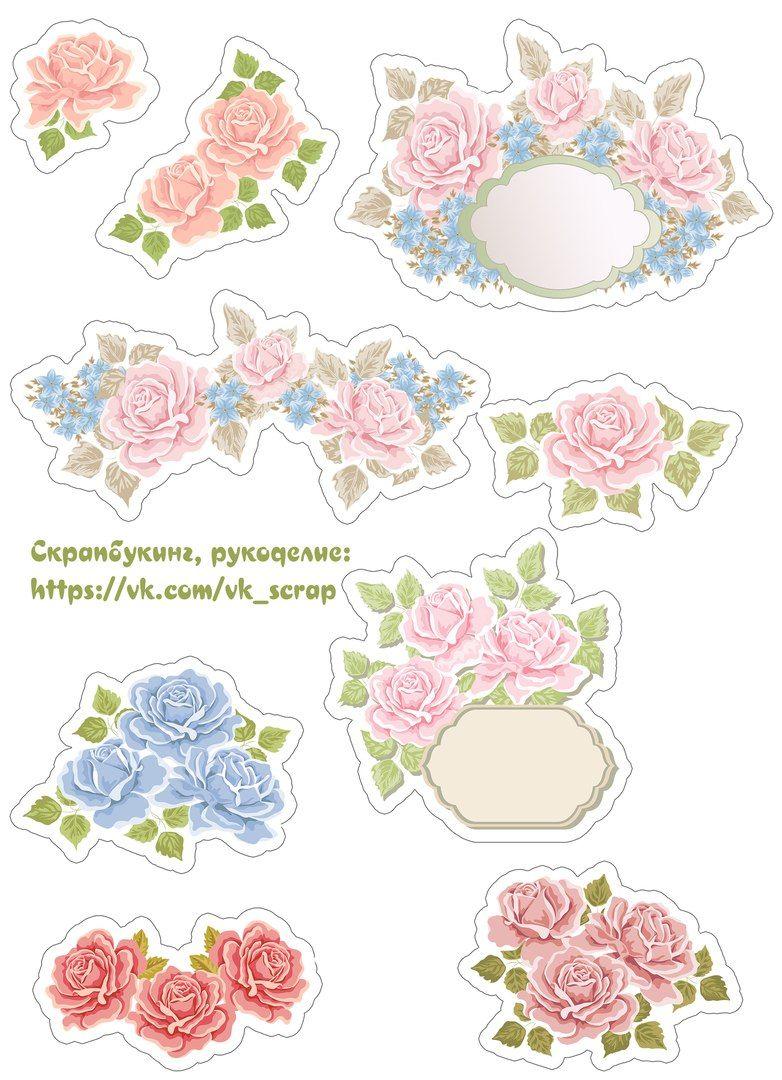 Скрапбукинг, рукоделие, Картинки с цветами | Estampas ...