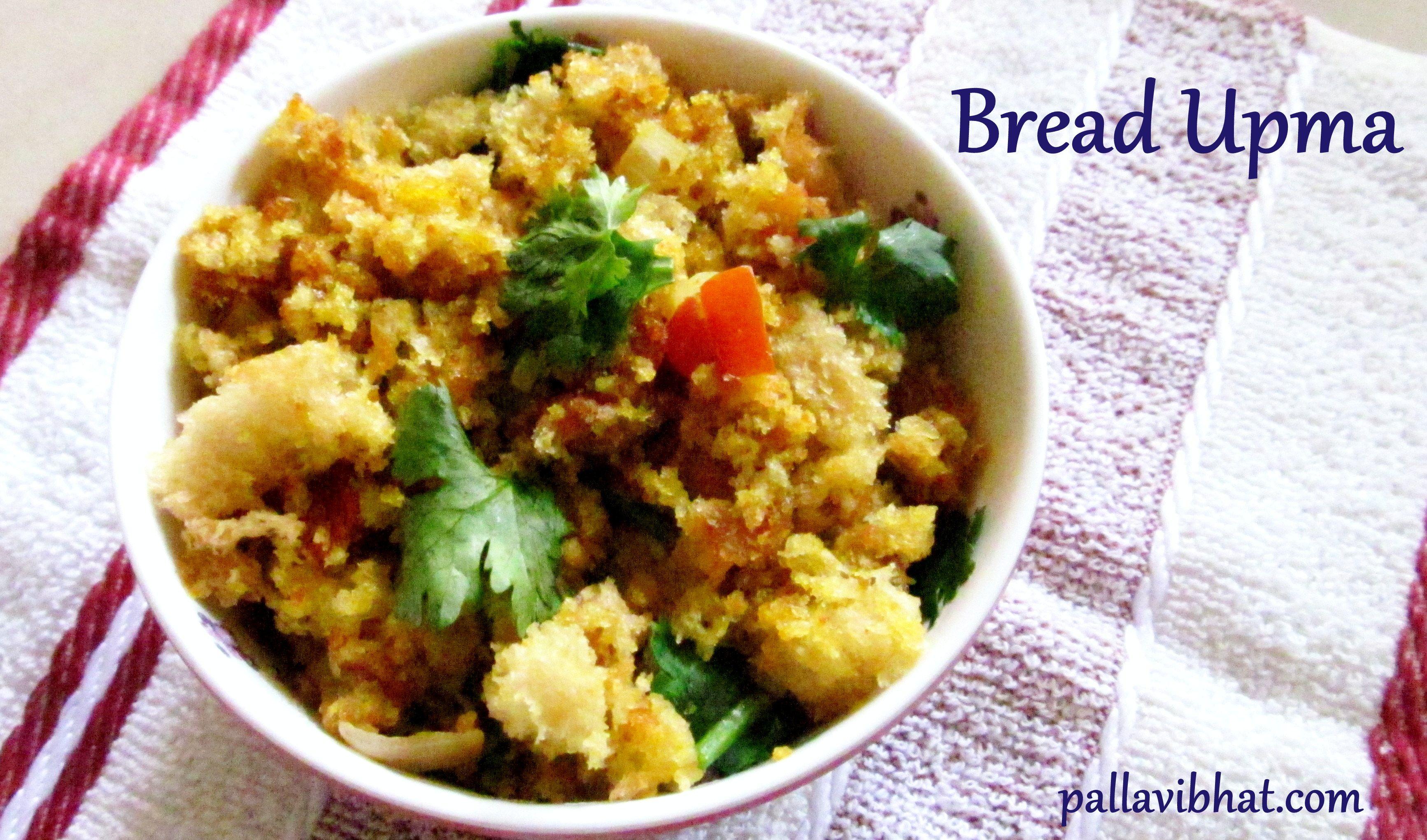 Bread upma recipe south indian bread upma recipe