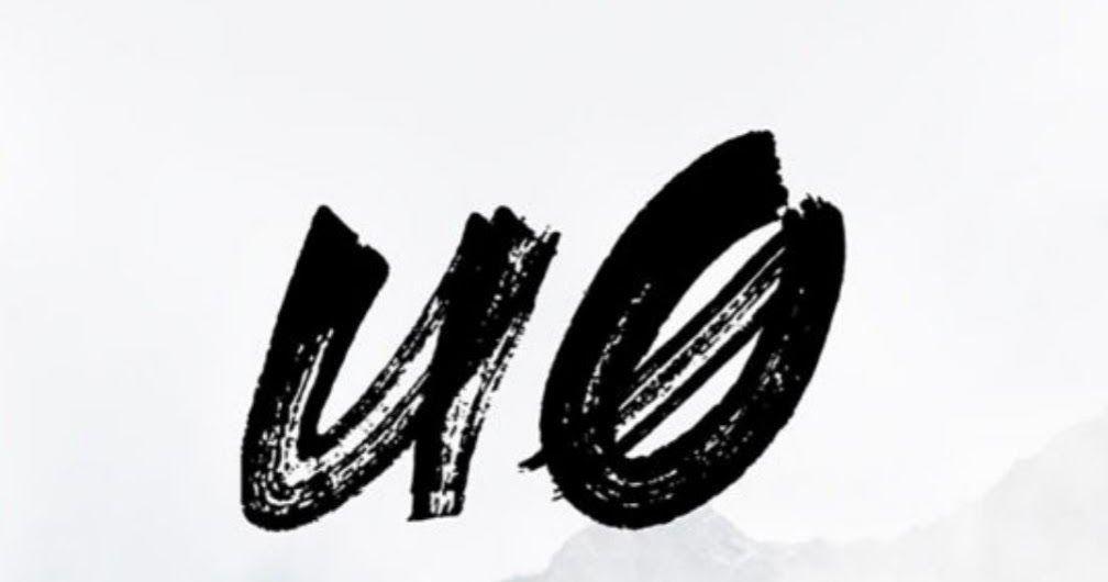 Pwn20wnd Releases Unc0ver Jailbreak For Ios 12 12 1 2 Boot Loop Ios Release