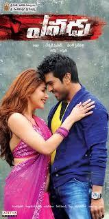 Pin On Kannada Movies Online