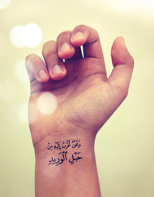 ونحن أقرب إليه من حبل الوريد Holy Quran Pinterest Arabic