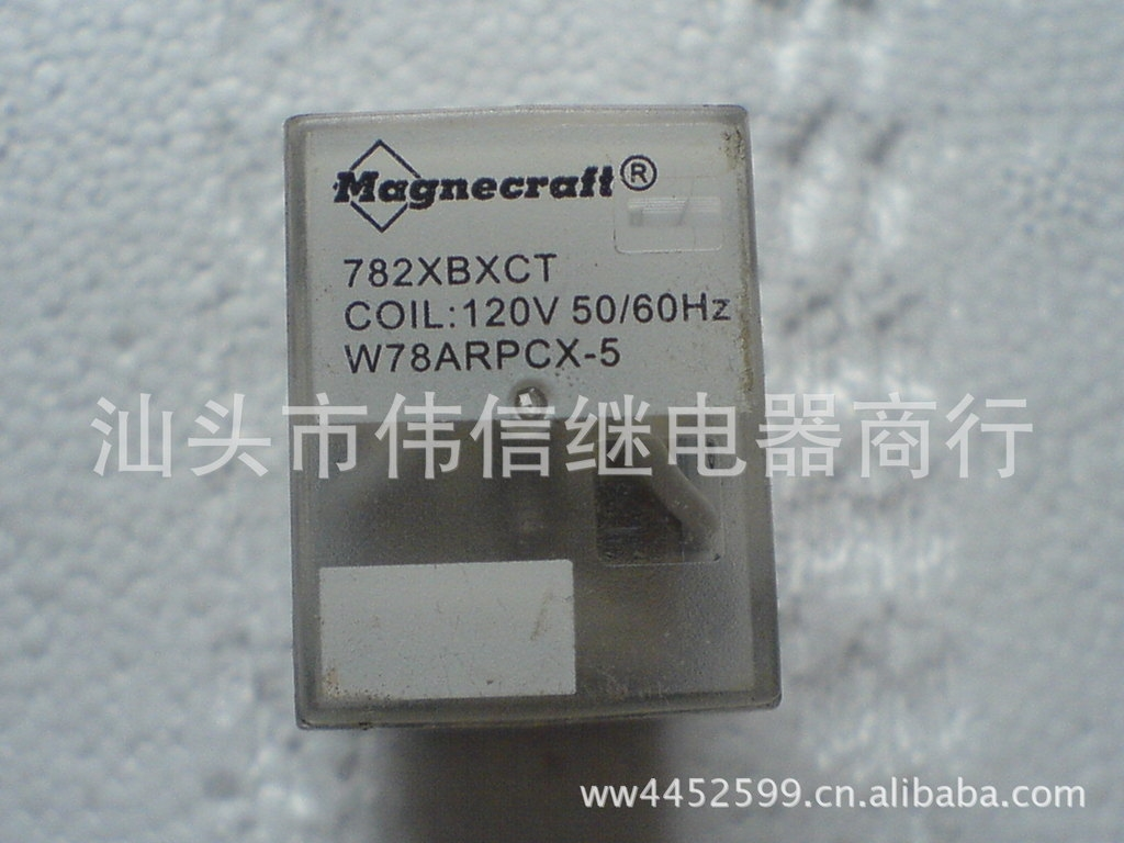 (298.50$)  Know more  - Magraft Relay 782XBXCT 120V