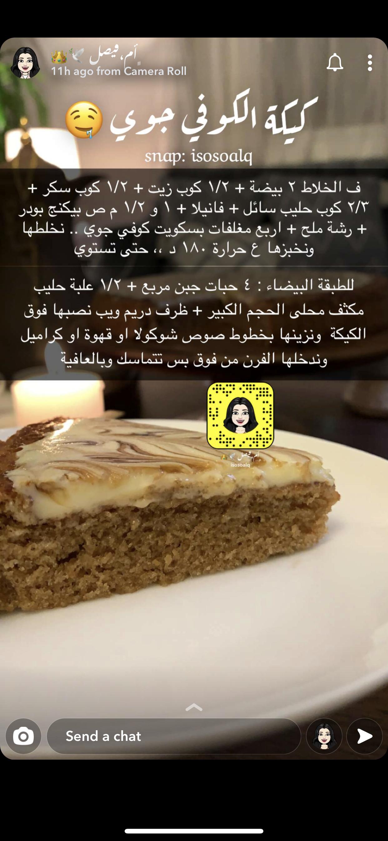 Pin By Maryam Alali On كيك Food Desserts Sweet
