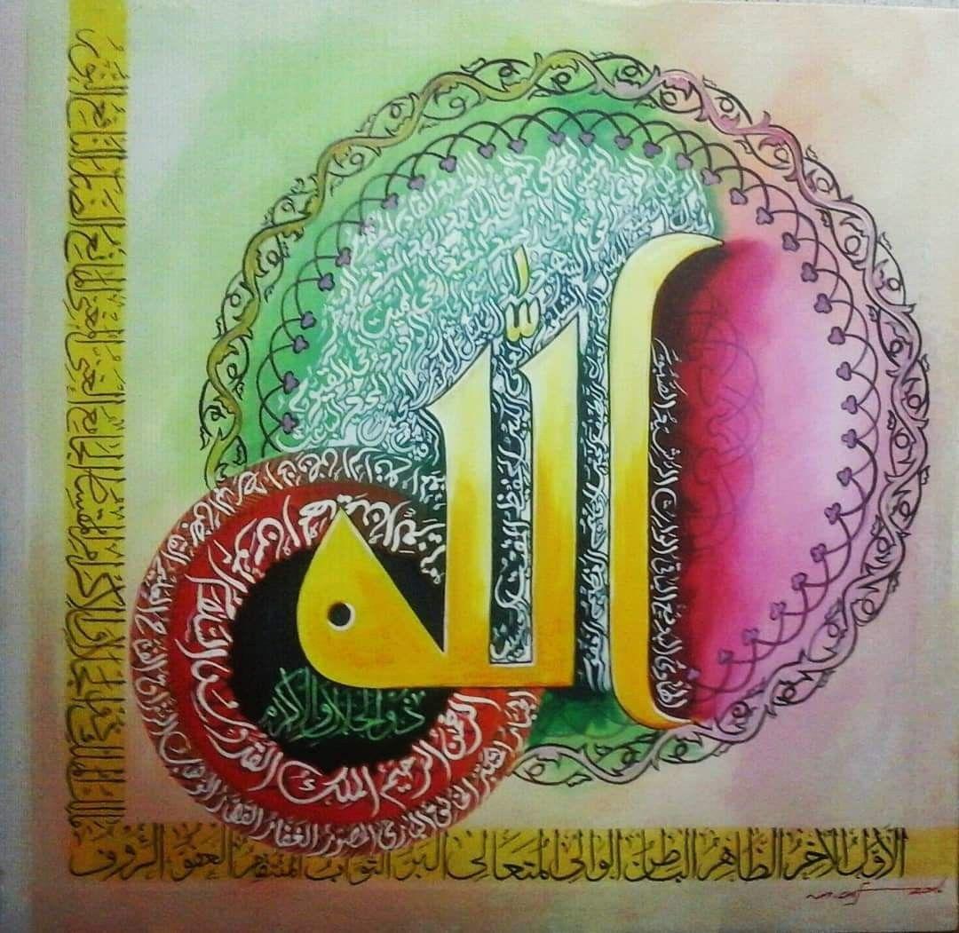Soha Aboghadir adlı kullanıcının Arabic Calligraphy