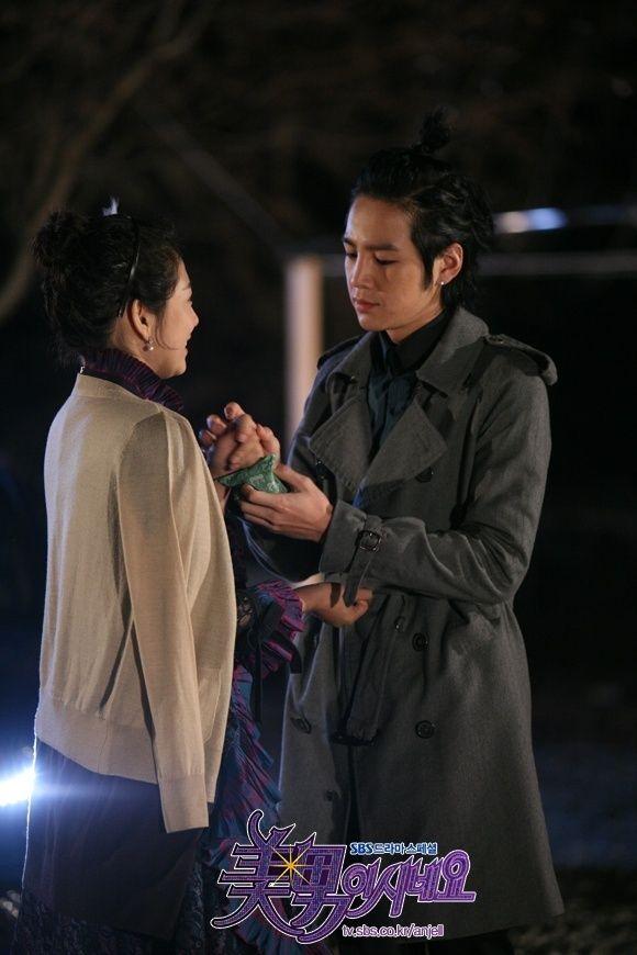 Youre Beautiful Korean Drama Google Search Korean Dramas In