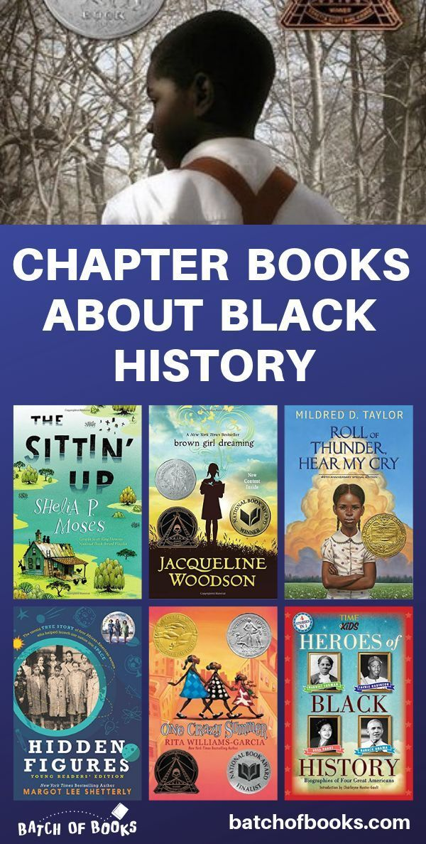 8 Fantastic Middle Grade Books to Read for Black History Month