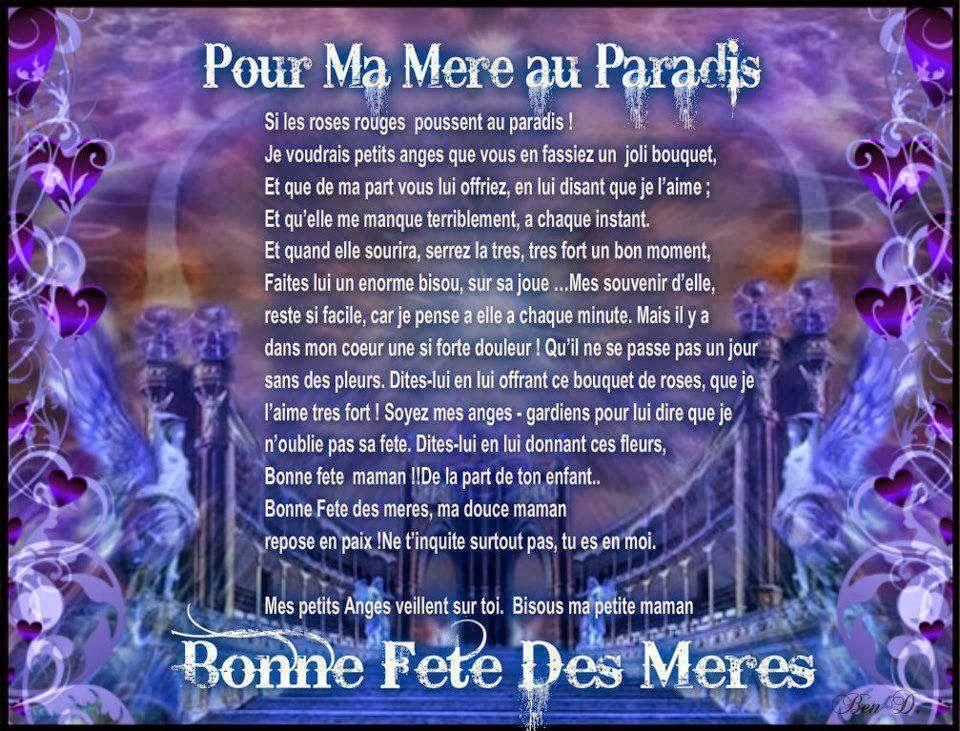 Espace Deuil Réconfort Pour Ma Maman Au Ciel émouvant