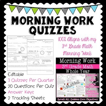 Morning Work Quizzes for my 3rd Grade Math Morning Work Set