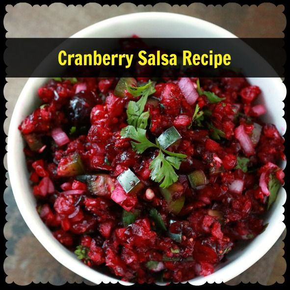 Recipe: Cranberry Salsa