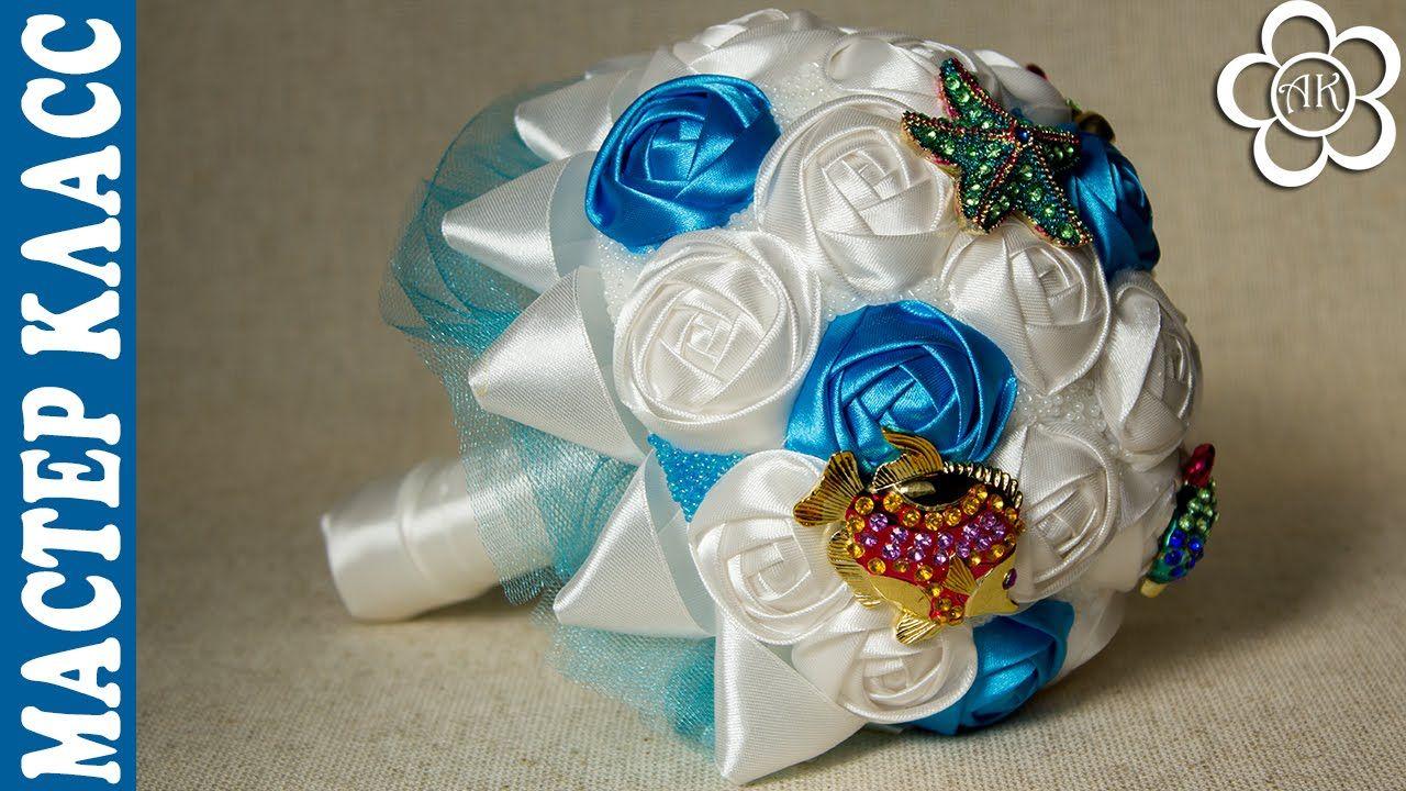 Wedding Bouquet Of Ribbons Wedding