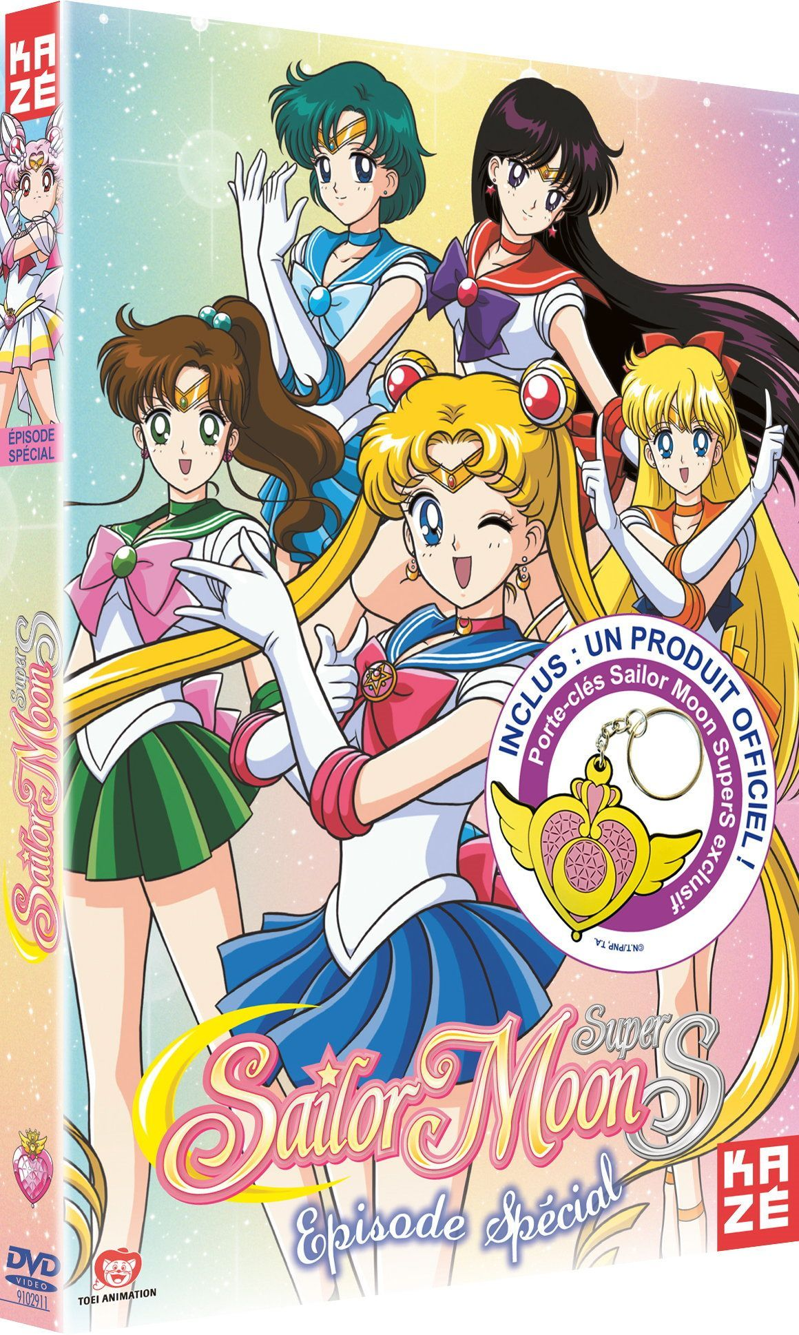 Sailor Moon SuperS Episode Spécial Fond d'écran sailor