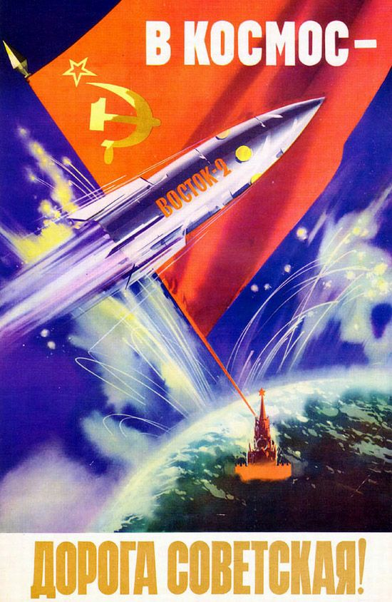 Soviet Space Program Propaganda Poster