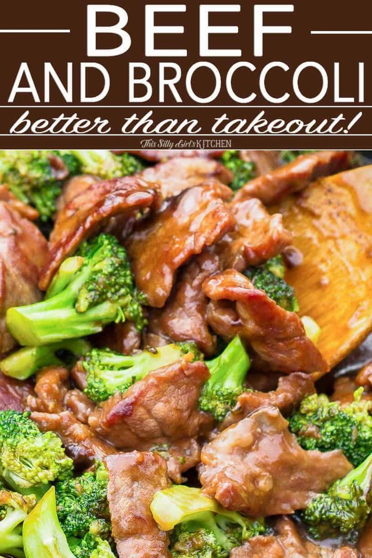 Better Than Take Out Beef and Broccoli #beefandbroccoli