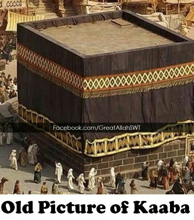 A Beautiful Old Picture Of The Kabah Mecca Mecca Islamic Heritage Mecca Kaaba
