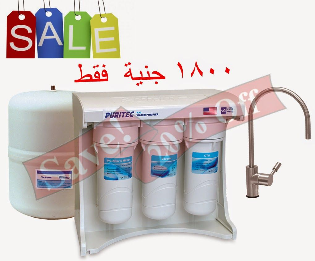 3 فلتر المياه التايونى بيوركم Ce 7 7 مراحل فلتر بيوركم صناعة تايونية بضمان شامل عامين والفلتر مكون من 7 مراحل لتنقية وتحلية المياه حيث Personal Care Toothpaste