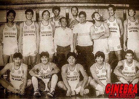Pba Basketball Fanatics History Maker Basketball Baseball Cards