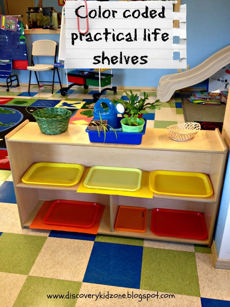 color coded practical life shelves discovery kidzone montessori