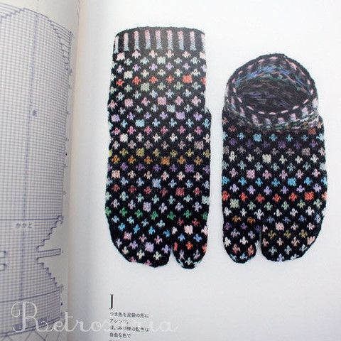 Hand-knitted japanese socks 手編みのソックス by Toshiyuki Shimada #knitting #ilovejapan
