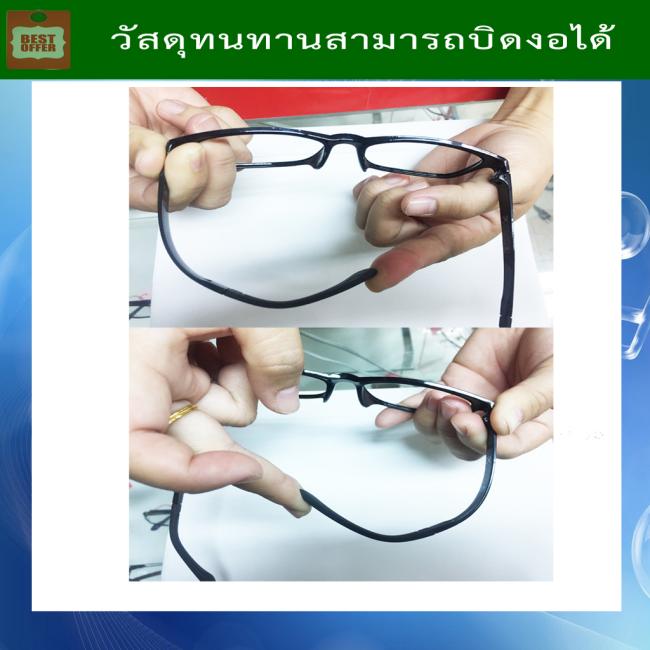 หลุดกันอีกแล้ว   ร้านกรอบแว่นตา panพร้อมเลนส์HOYA-Blue-Control (00) รุ่น M30 แถมฟรี สเปรย์ล้างแว่นตา กล่องแว่นตา ผ้าเช็ดแว่น สำหรับคุณเราเสนอ  *****#ร้านกรอบแว่นตา #panพร้อมเลนส์HOYABlueControl #00 #รุ่น #M30 #แถมฟรี #สเปรย์ล้างแว่นตา กล่องแว่นตา ผ้าเช็ดแว่นหลุดกันอีกแล้ว   แว่นสายตาแฟชั่นเกาหลี สำหรับคุณเราเสนอ   bigeye สายตา ข้อมูลใหม่   เลนส์แว่นตา hoya นำเสนอสินค้าดี   แว่นสายตา ยาว ราคา ถูก เสนอแนะ   คอนแทคเลนส์สายตายาว โปรโมชั่นดีๆ   เลนส์สายตา ยี่ห้อไหนดี ขายสินค้าพิเศษ   แบบแว่นสายตาสั้น
