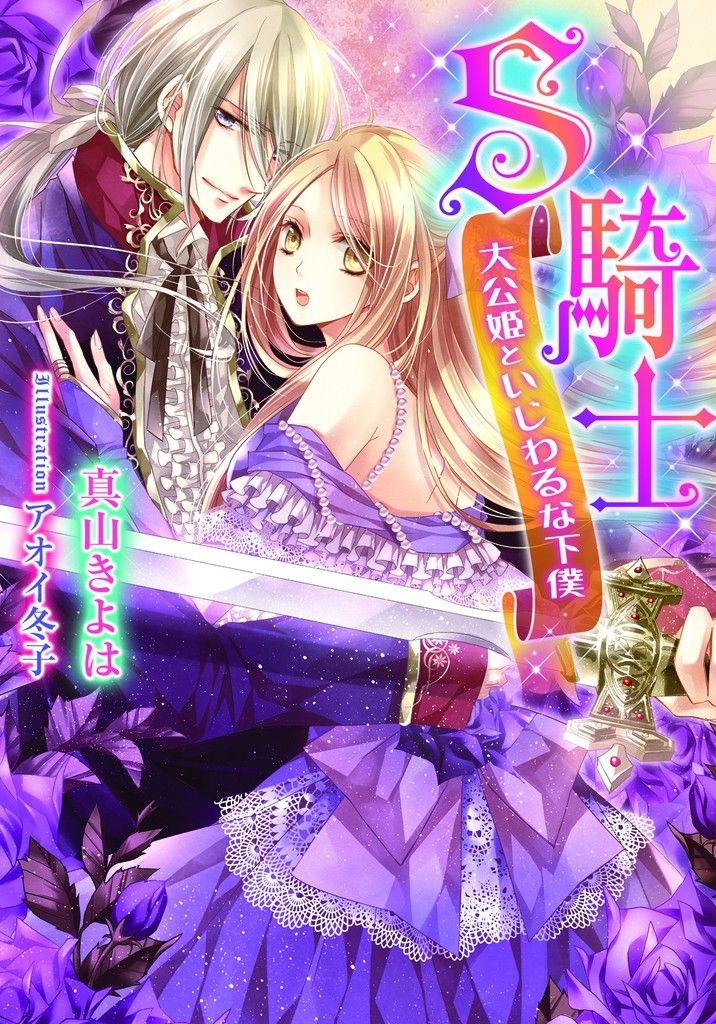 pin de thỏ đang iu en anime beauty romance manga romance anime romanticos novela ligera