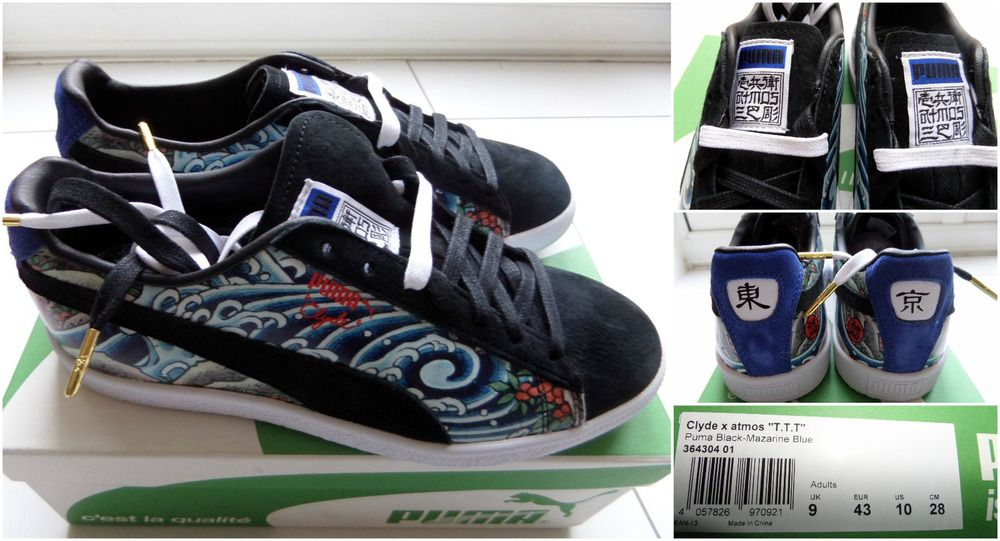 innovative design fdfa6 5ac03 PUMA CLYDE x ATMOS T.T.T Three Tides Tattoo ICHIBAY Trainers ...
