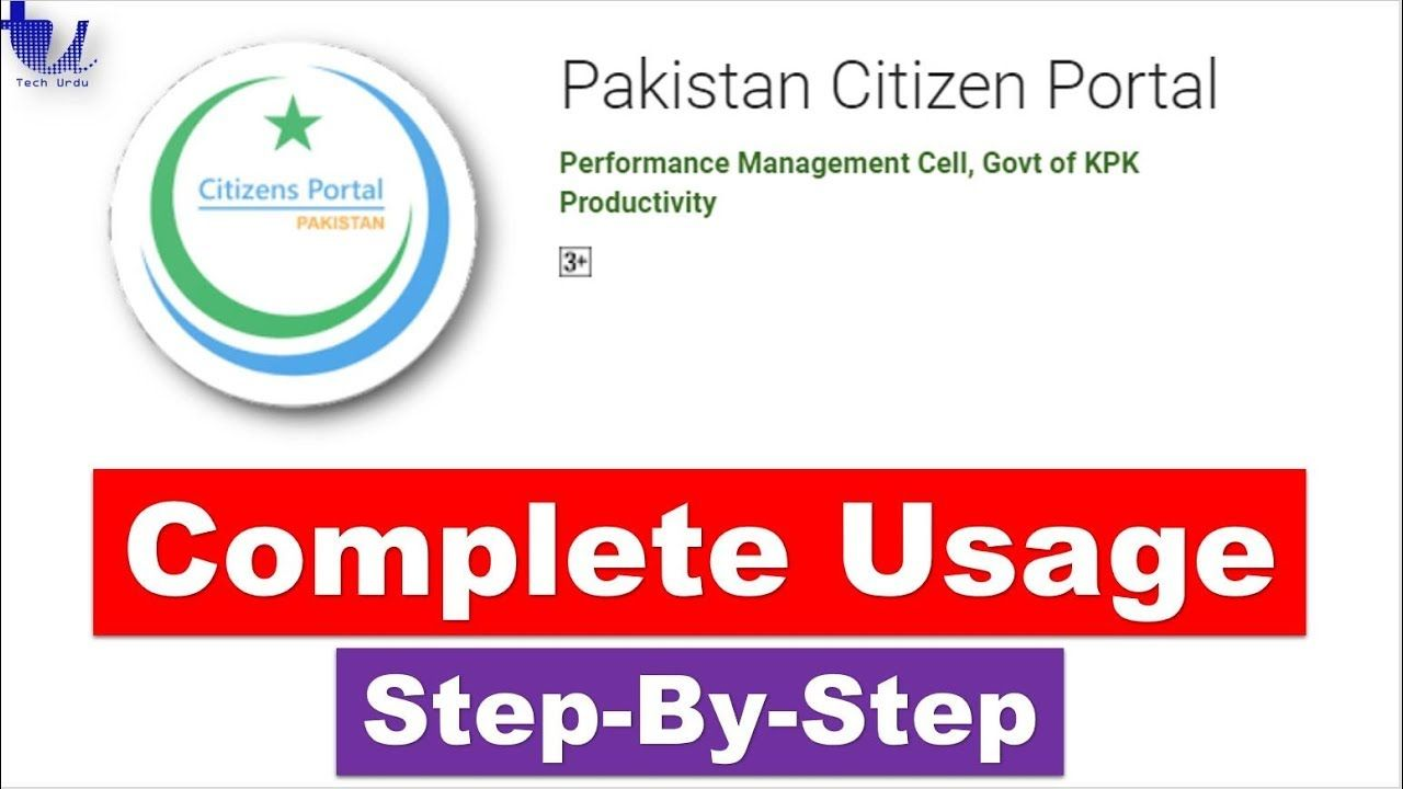 Pakistan Citizen Portal Complete Usage Guide (StepBy