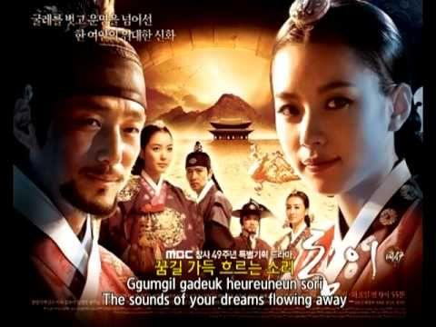 천애지아 by Jang Nara(장나라) / Dong-Yi OST / English SUB by jsk9260 (+playlist)