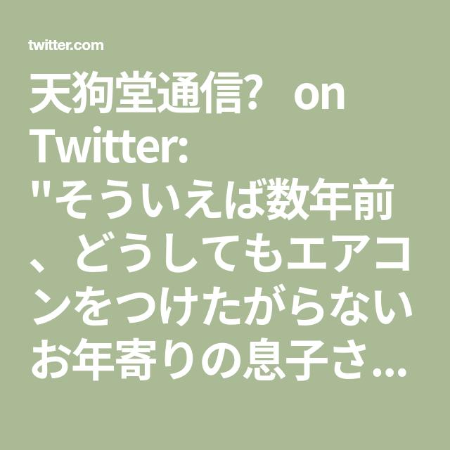 天狗堂通信 On Twitter Math Equations Math Equation