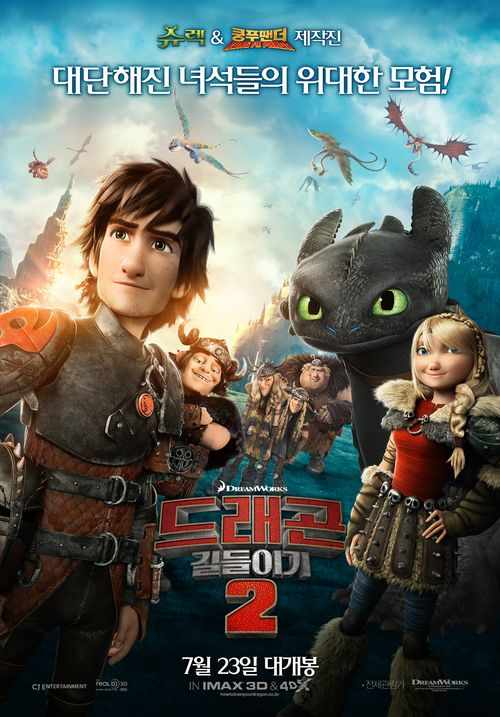 Watch how to train your dragon 2 full movie watch solo a star movie watch how to train your dragon ccuart Image collections