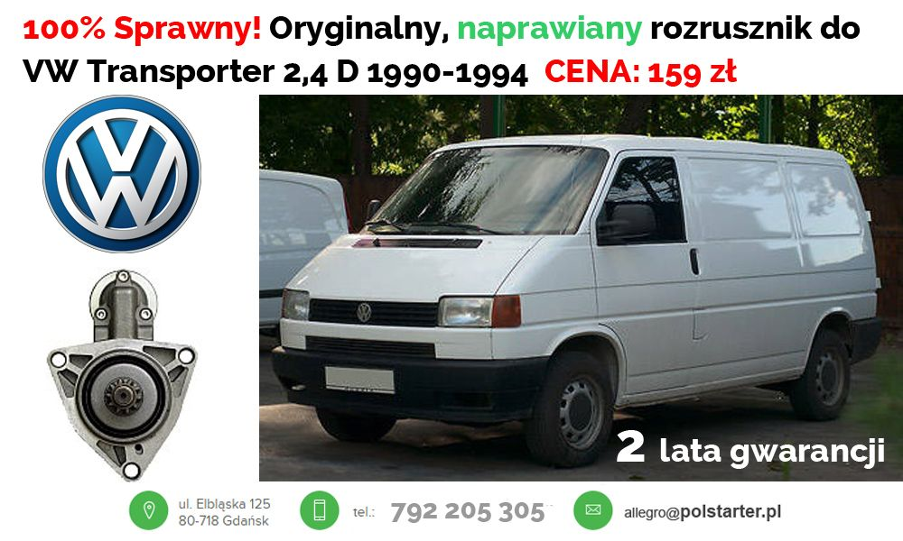 Rozrusznik Vw Transporter 2 4 D 1990 1994 Bosch 6585924814 Oficjalne Archiwum Allegro Vw Transporter Volkswagen Bosch