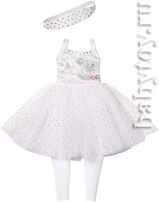 Кукла Дисней Рапунцель в сияющем платье   Красивая одежда и обувь ... f9cd04c6467