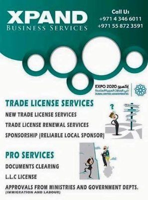 Licensing to trade options registered representative