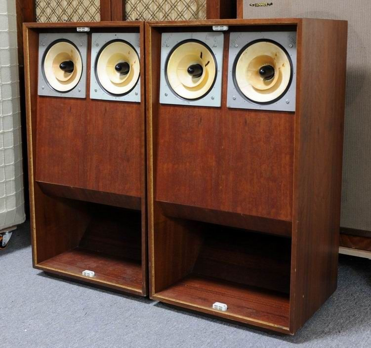 lowther acousta speakers. Might not look like much to some ...