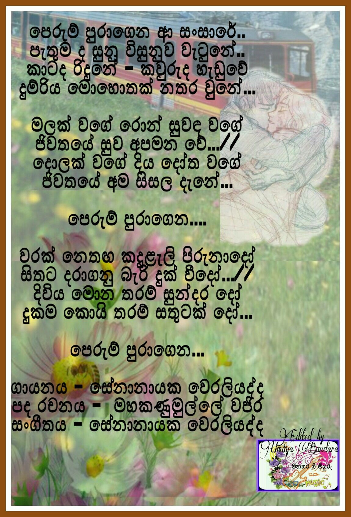 Artist Senanayake Weraliyadda Sinhala Song Lyrics Song Lyrics Songs Lyrics