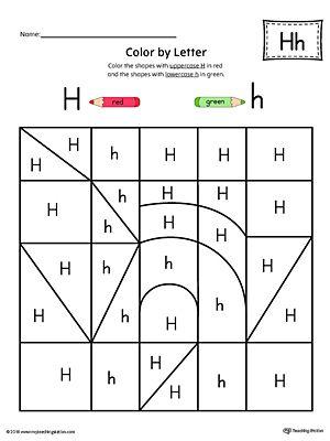 Lowercase Letter H Color by Letter Worksheet | Tutoring | Letter