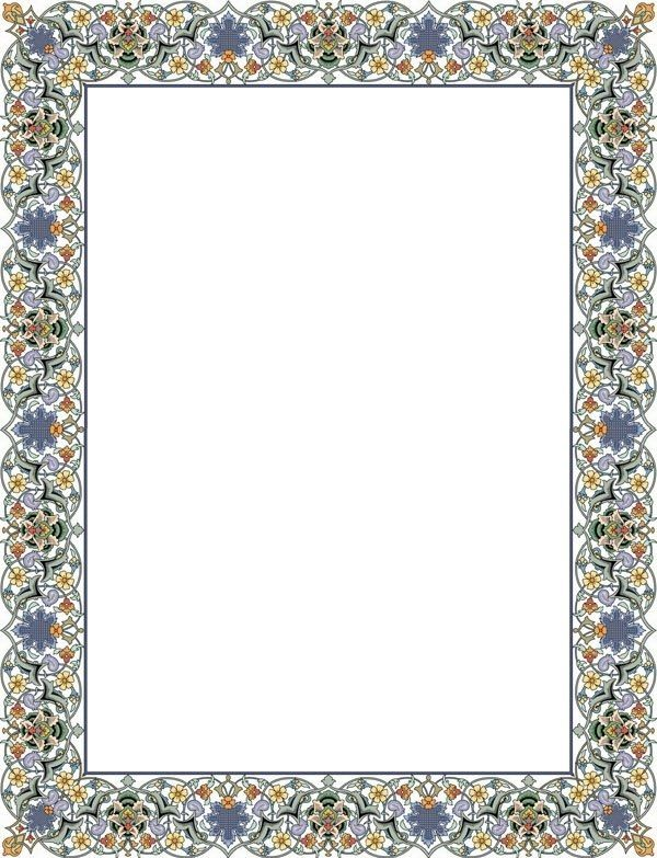 Pin oleh Маруся Бриз di Рамки|Картинки|Идеи. | Pinterest ... Islamic Art Design Border