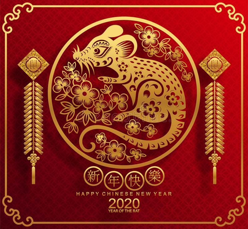 Image result for chinese new year 2020 animal""