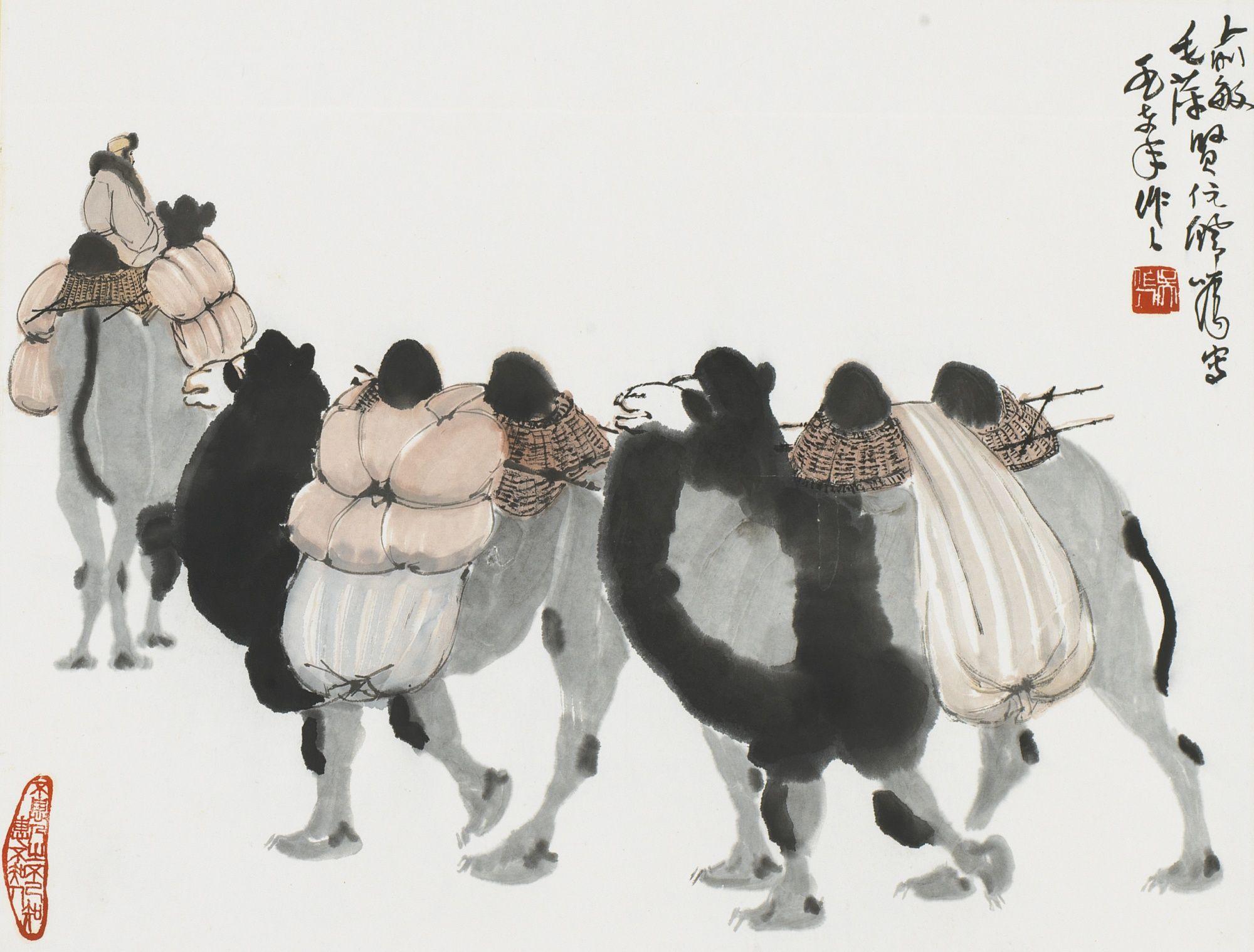 Wu Zuoren 1908-1997 | lot | Sotheby's