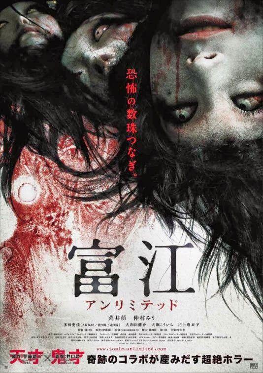 17 Film Horor Jepang Terseram Di Dunia Versi Japanindo Cute Culture