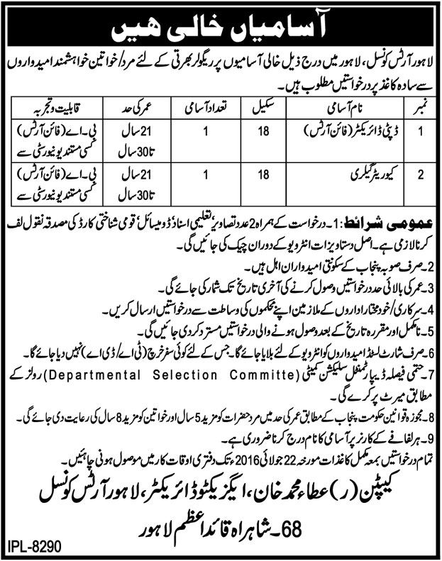 Jobs in Lahore Art Council